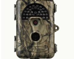 fotocamera hunting KG-680V